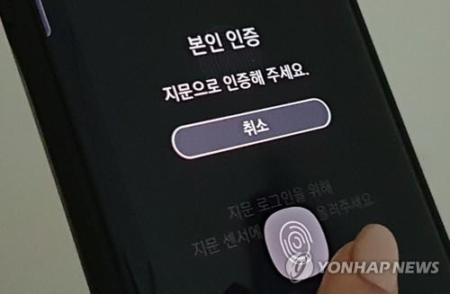 """삼성 """"갤럭시 지문인식 오류 SW 패치 오늘 오후부터 시작"""""""