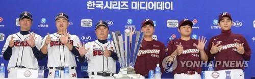 KS 엔트리…두산 배영수 등 베테랑 투수 활용·키움은 PO와 동일
