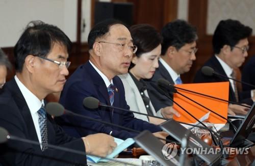 """홍남기 """"정부·지자체, 예산 시기 놓치지 않고 집행해야"""""""