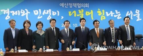 """與, 서울시 예산정책협의…박원순 """"안전·복지·환경지원 필요""""(종합)"""