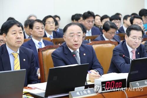 """홍남기 """"WTO 개도국 지위 조만간 결정…상응조치 감내해야"""""""