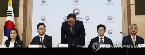 """정부, WTO 개도국 특혜 """"앞으로는 포기, 기존은 유지"""""""
