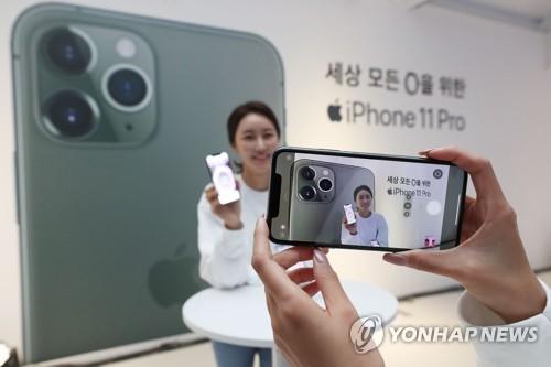 아이폰11 첫날 개통량 13만∼14만대…전작보다 30% ↑