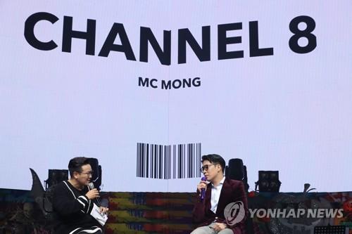 """MC몽 """"병역 논란 죄송, 음악만이 숨 쉬게 해줬다""""(종합)"""