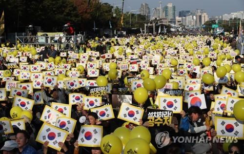 """여의도 가득 채운 '검찰개혁' 촛불집회…""""공수처 설치하라"""""""