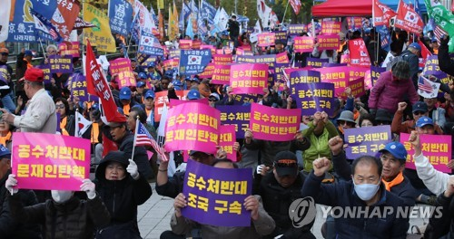 """여의도 가득 채운 '검찰개혁' 촛불집회…""""공수처법 처리해야"""""""