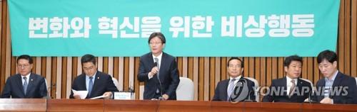 """'한지붕 多가족'된 바른미래당…""""창당추진위"""" vs """"대통합해야"""""""