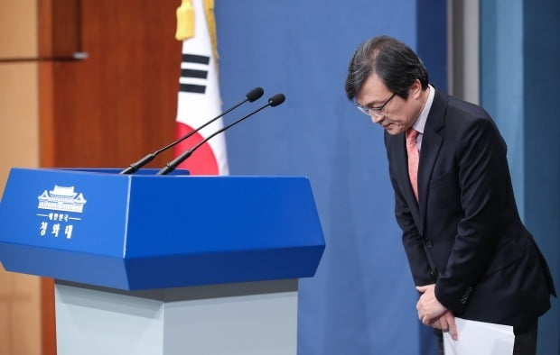 '고가건물 매입 논란' 김의겸 청와대 대변인이 3월 29일 전격 사퇴했다. 사진=연합뉴스