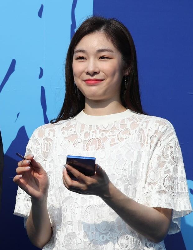 김연아, 강남 이상화 결혼식 참석(사진무관) /사진=연합뉴스