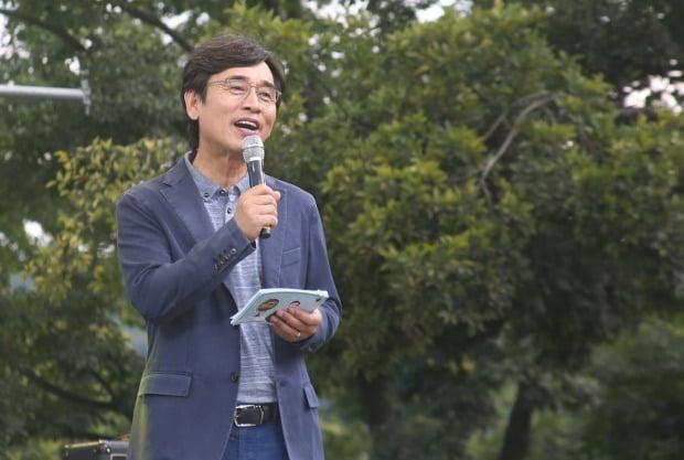 사람사는세상 노무현재단 유시민 이사장 /사진=연합뉴스