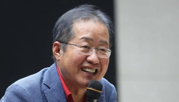 홍준표 자유한국당 전 대표 /사진=연합뉴스