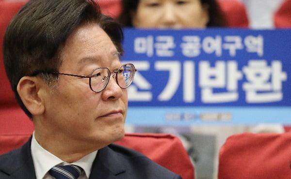 이재명 경기지사. 사진=연합뉴스