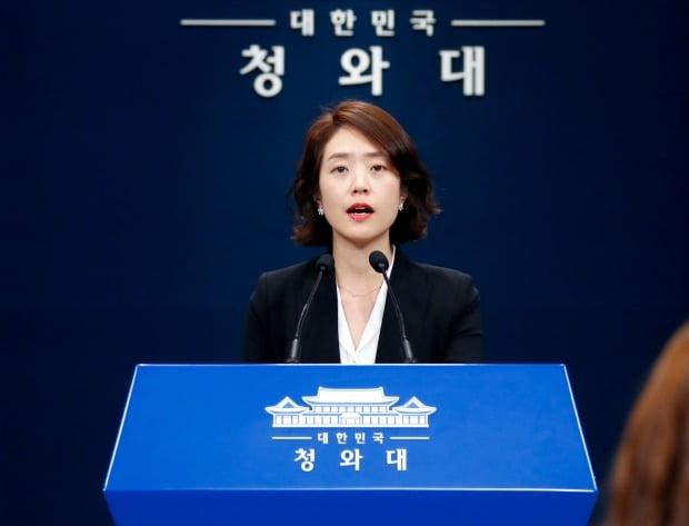 고민정 청와대 대변인 '좌고우면' 언급 /사진=연합뉴스