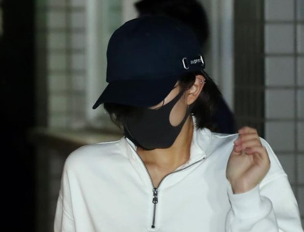 홍정욱 전 의원 딸 홍모씨 / 사진=연합뉴스