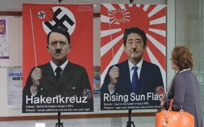 """""""한국, 도쿄올림픽 훼방 놓는다""""…일본이 분노?"""