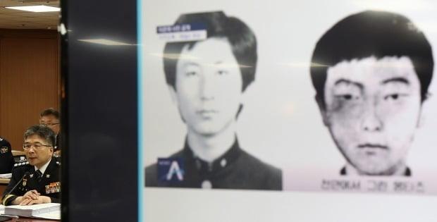 화성연쇄살인사건 이춘재 /사진=연합뉴스
