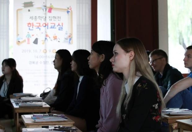 한글날 /사진=연합뉴스