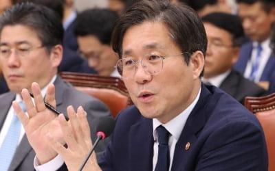 """""""국민 84%, 탈원전 공감"""" 여론조사 '충격'"""