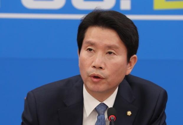 더불어민주당 이인영 원내대표 /사진=연합뉴스