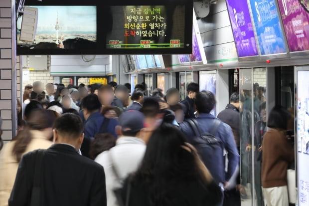 서울 1~8호선 지하철 파업 예고…운행 지연 불가피할 듯