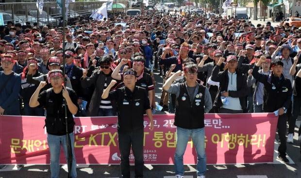 철도노조 파업 /사진=연합뉴스