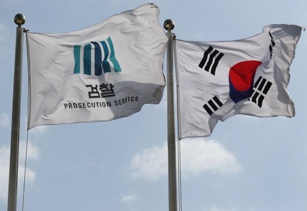 법무부, '특수부 축소' 검찰 개혁안 수용 /사진=연합뉴스