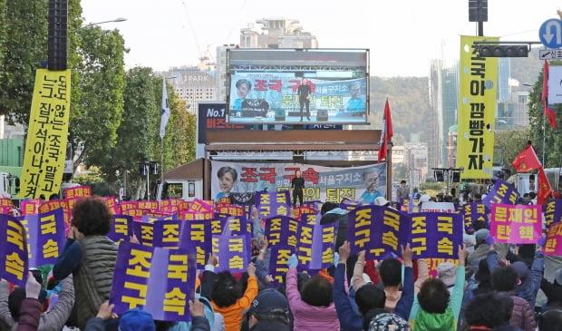 반포대로 자유연대 집회 /사진=연합뉴스