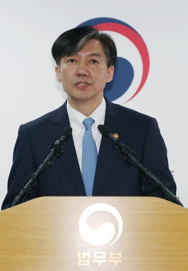 조국 법무부 장관. 사진=연합뉴스