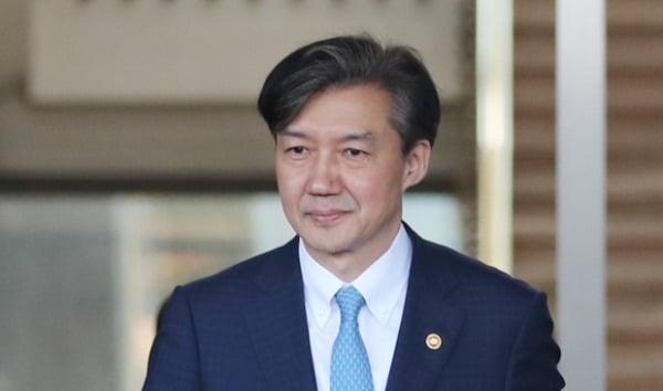 조국 전 법무부장관. 사진=연합뉴스