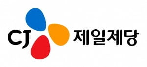 CJ제일제당 로고. (사진 = 한경DB)