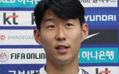 """손흥민 """"북한서 다치지 않은 것만으로도…"""""""