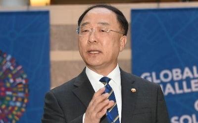 """홍남기 """"올 경제성장률 2% 내외""""…전망치 하향 공식화"""
