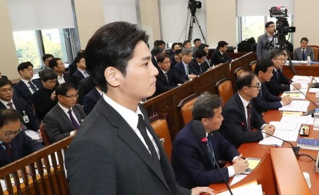 김상교 국정감사 출석 /사진=연합뉴스