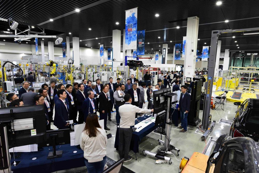 현대기아차, '신 제조기술 전시회' 열어