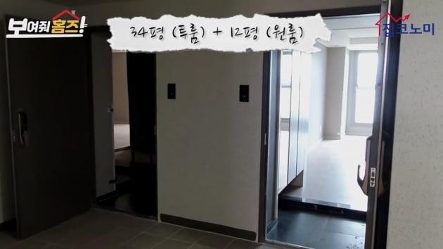 [집코노미TV] 월 100만원 덤으로 생기는 세대분리형 아파트