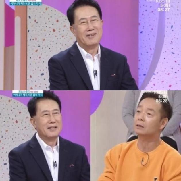 '아침마당' 서수남/사진=KBS 1TV '아침마당' 영상 캡처