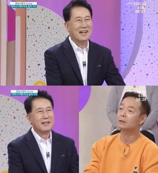 '아침마당' 서수남 /사진=KBS1 방송화면 캡처