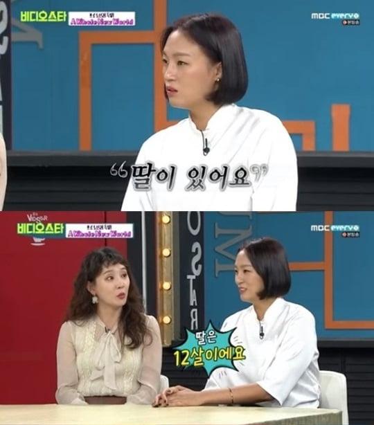 장진희 /사진=MBC에브리원 방송화면 캡처