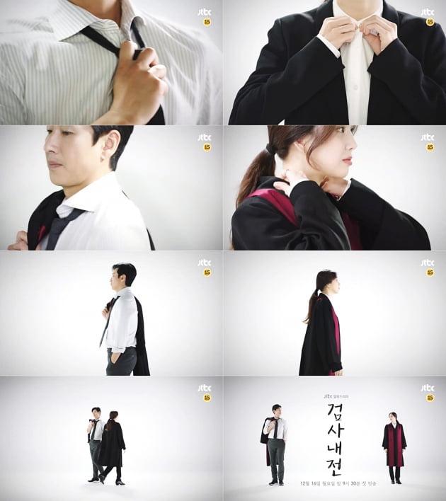 /사진=JTBC 새 월화드라마 '검사내전'