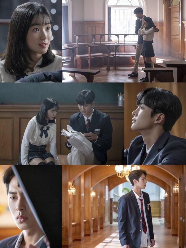 '어하루' 김혜윤♥로운 /사진=와이트리 컴퍼니 제공