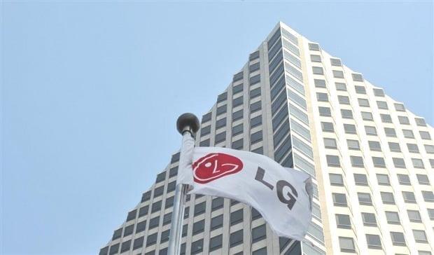 LG, CNS 지분 35% 맥쿼리PE에 넘긴다