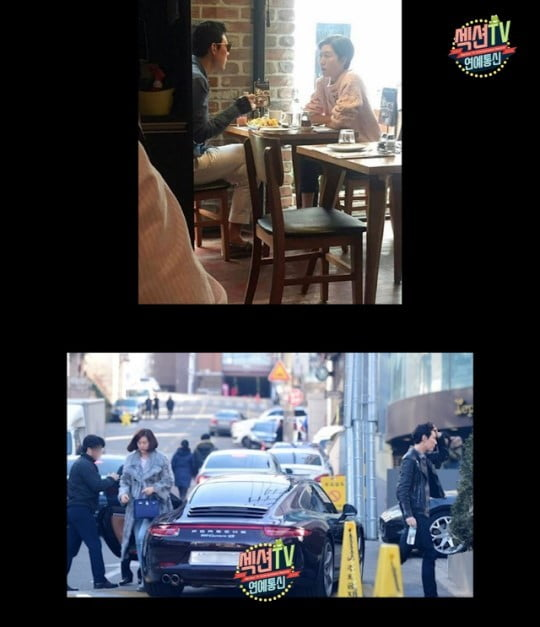 이정재 임세령 커플/사진=MBC '섹션TV 연예통신'