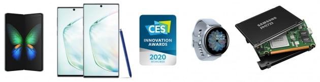 삼성전자의 'CES 혁신상' 수상작 제품들. / 출처=삼성전자 제공