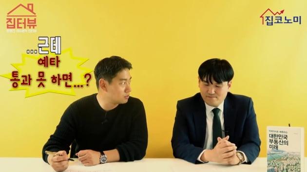 [집코노미TV] 구글 빅데이터로 본 '광역교통망 발표' 수혜지역