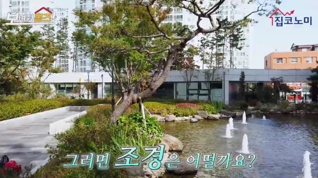 """[집코노미TV] """"호텔리조트 아닙니다…아파트입니다"""""""