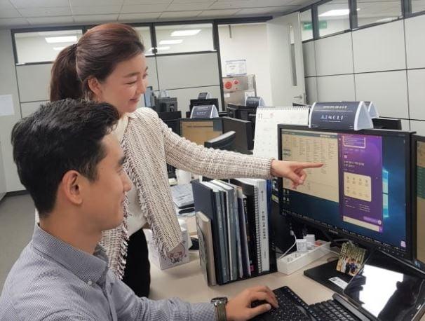 'AI가 바꾸는 금융생활'…챗봇이 은행업무 돕고, 목소리로 계좌이체