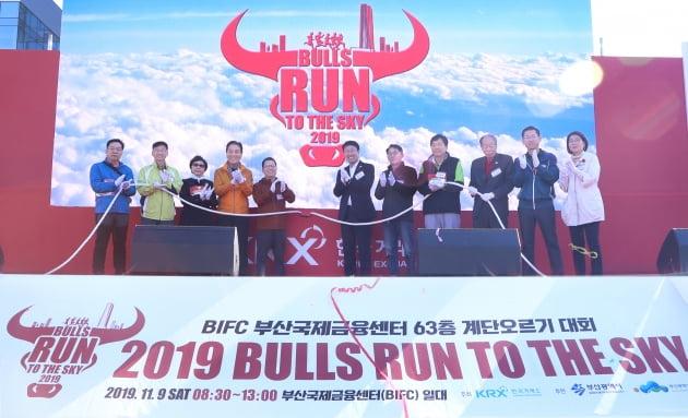 한국거래소,부산국제금융센터 계단오르기 대회 성황리에 진행