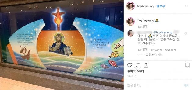 """김호영, 동성 성추행 피소 보도 전 올린 글…""""저를 믿는 이들을 위해 빕니다"""""""