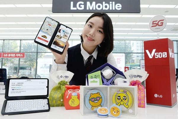 LG전자가 2020학년도 대학수학능력시험을 치른 수험생에게 5G 스마트폰 구매혜택을 준다. LG전자 제공.