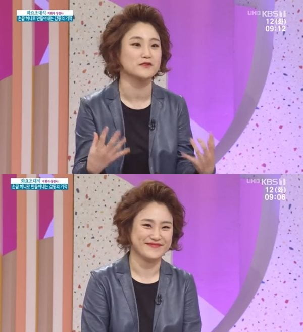 '아침마당' 장한나 /사진=KBS1 방송화면 캡처